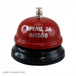 ЗВЪНЕЦ, НАСТОЛЕН, RING FOR...