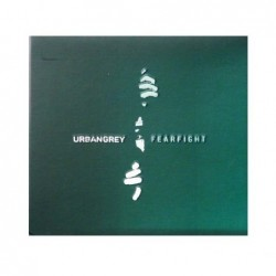 Kомпакт Диск: Urban Grey -...