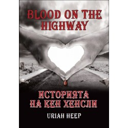 BLOOD ON THE HIGHWAY -...