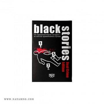 НАСТОЛНА ИГРА, BLACK...