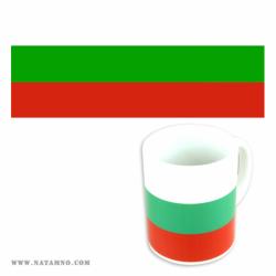 ЧАША ФЪН  14- BULAGARIAN FLAG